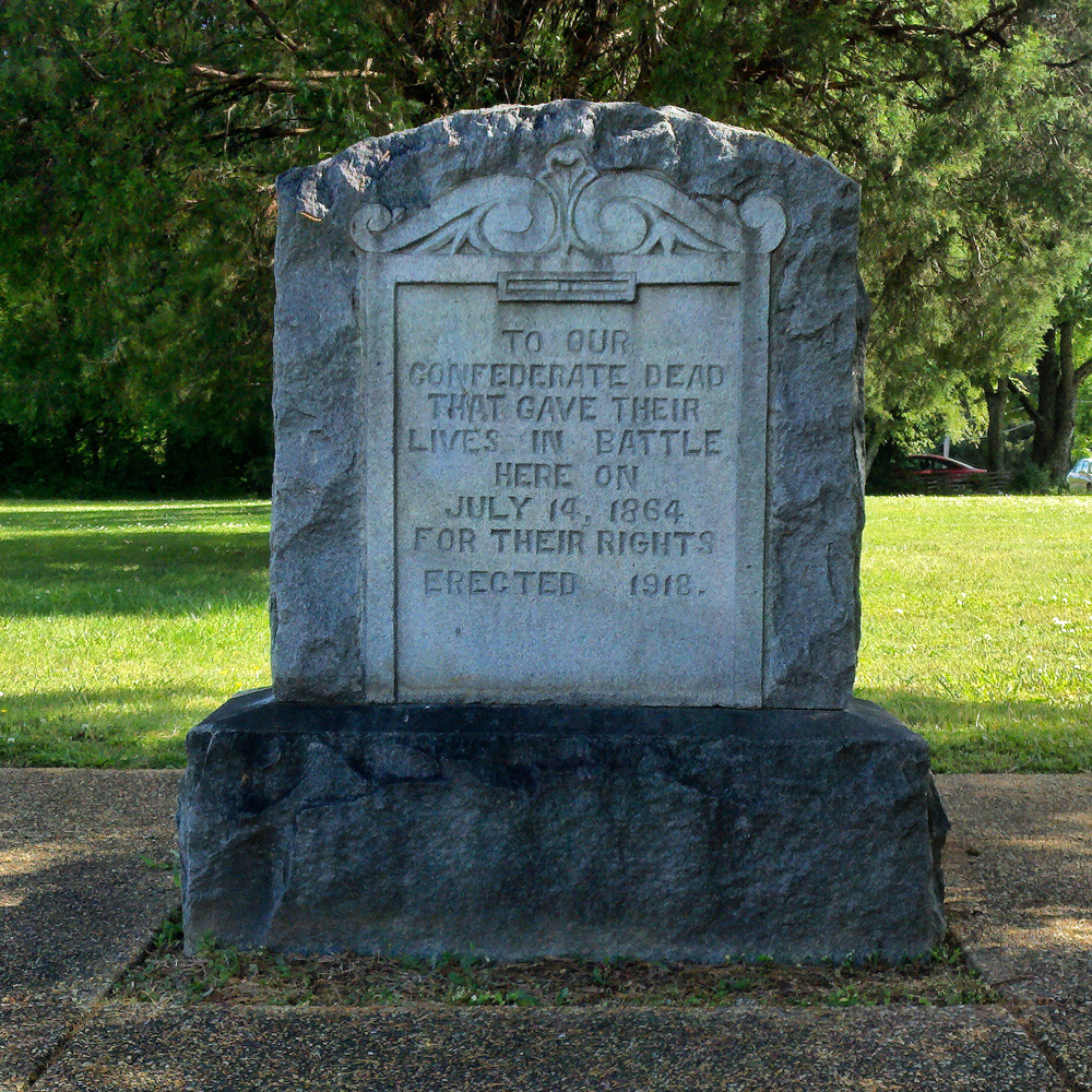 Memorial at the National Park dedicated to Confederates at the Battle of Harrisburg, Mississippi. This NPS park is located on Main Street in Tupelo.